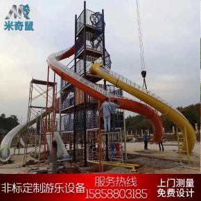不锈钢滑梯钻洞传声筒幼儿园攀岩爬网 厂家定制拓展体能训练绳网