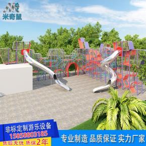 儿童体能训练爬网大型户外儿童攀岩爬网必威体育娱乐客户端设备不锈钢梯钻网钻洞