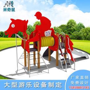 专业定做淘气堡勇士不锈钢i滑梯木质小博士儿童幼儿园必威体育娱乐客户端设备