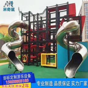 专业定做淘气堡不锈钢组合滑梯整套儿童乐园策划 小区幼儿园必威体育娱乐客户端