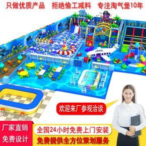 整套儿童乐园策划【专业定做淘气堡】室内外多功能组合滑梯