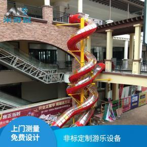 商场不锈钢儿童乐园必威体育娱乐客户端滑梯滑道定制室内大型不锈钢旋转滑梯