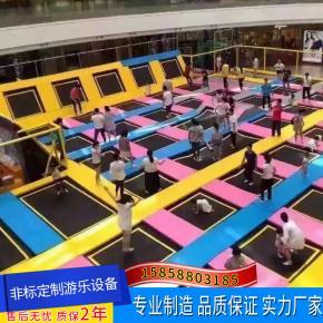 大型室内必威官网下载公园酷跑室内设备健身成人必威官网下载公园儿童乐园货源定制