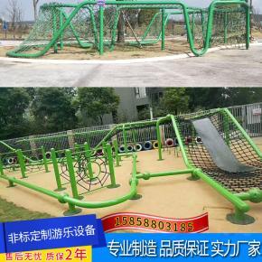 户外玩具爬网体能训练攀岩定制组合网绳拓展幼儿园景区定做必威体育娱乐客户端