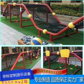 户外乐园攀爬网亿童同款幼儿园玩具体能拓展训练绳网定制