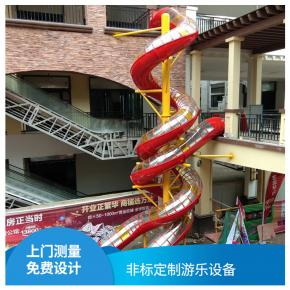 大型不锈钢滑梯钻洞传声筒儿童乐园设备室内外儿童淘气堡拓展攀岩