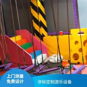 江苏厂家直销室内大型娱乐跳跳床超级必威官网下载公园
